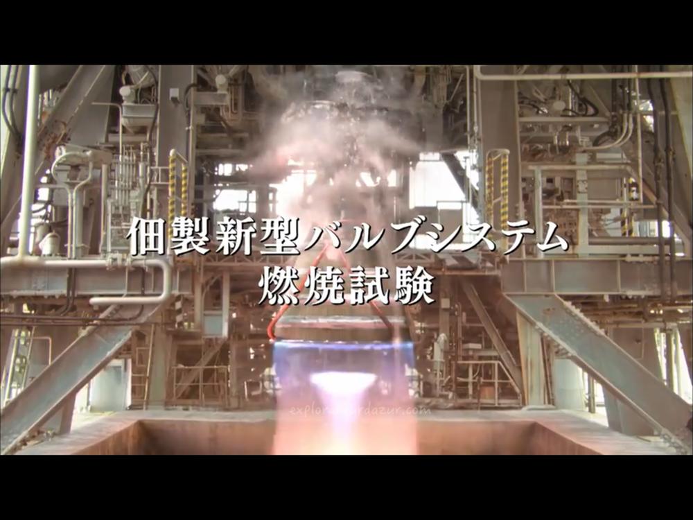 日曜劇場『下町ロケット・ゴースト』第3話・田植え機のトランスミッション開発スタート!?