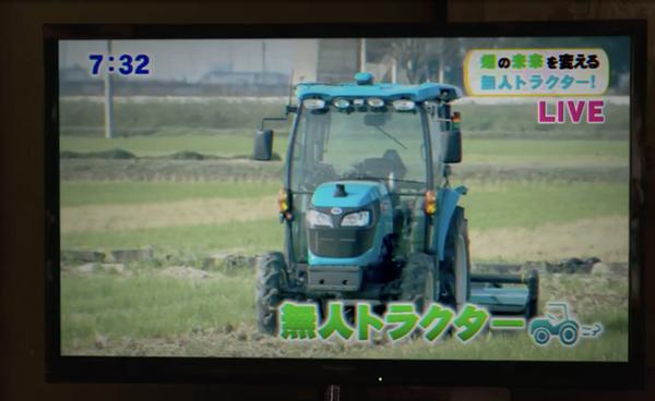日曜劇場『下町ロケット・ヤタガラス』第7話、自動運転農機バトル開始!