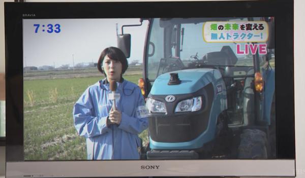 日曜劇場『下町ロケット・ヤタガラス』第8話、下町トラクター発進!!