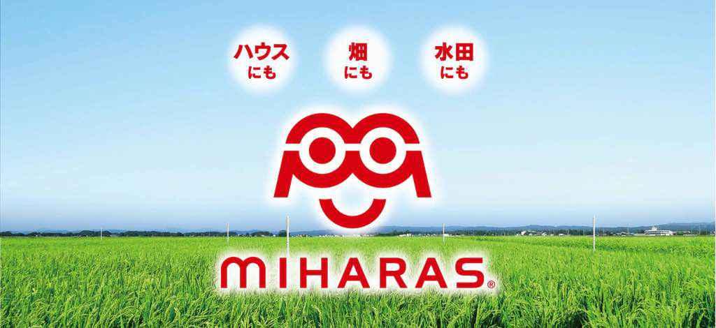 農業の未来を変えるデータ収集サービス「MIHARAS」